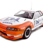 Nissan Skyline GT-R R32 Group A 1993 Unicia Jecs #1 1 of 5000 Made 1/18 Diecast Model Car by Autoart