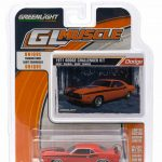 Greenlight Muscle / Release 13 6pc Diecast Car Set 1/64 by Greenlight