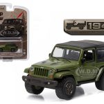 2016 Jeep Wrangler Sarge Green Jeep 75th Anniversary Collection 1/64 Diecast Model Car by Greenlight