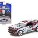 2011 Chevrolet Camaro 53rd Daytona 500 Pace Car February 20 2011 1/64 Diecast Car Model by Greenlight