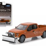 2015 Ford F-150 Snow Plow and Salt Spreader Pickup Truck 1/64 Diecast Model Car by Greenlight