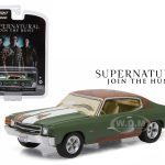 Bobbys 1971 Chevrolet Chevelle SS Supernatural 2005 Current TV Series 1/64 Diecast Model Car by Greenlight