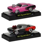 Ground Pounders 1971 Plymouth Cuda 440 2pc Car Set Release 11D WITH CASES 1/64 Diecast Model Car by M2 Machines