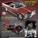 1965 Chevrolet El Camino L-79 Madeira Maroon with Vinyl Top Dealer Exclusive Limited to 150pc 1/18 Diecast Model Car by Acme
