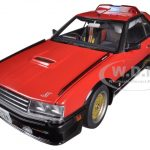 Nissan Skyline (DR30) Seibu-Keisatsu Machine RS-1 1/18 Diecast Car Model by Autoart