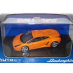 Lamborghini Gallardo Metallic Orange1/43 Diecast Model Car by Autoart