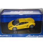 Lamborghini Gallardo Metallic Yellow 1/43 Diecast Model Car by Autoart