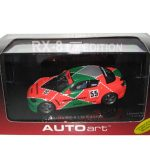 Mazda RX-8 LM  #55 1 of 3000 Produced 1/43 Diecast Model Car by Autoart