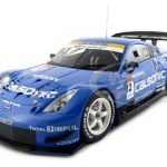 Nissan Fairlady Z Super GT 2005 Calsonic Impul #12 1/18 Diecast Model Car by Autoart