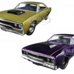 1970 Plymouth Road Runner Purple & Champagne 2 Cars Set 1/24 Diecast Model Cars by Jada